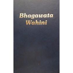 Bhagawata Wahini