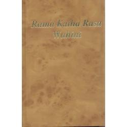Rama Katha Rasa Wahini tom 1